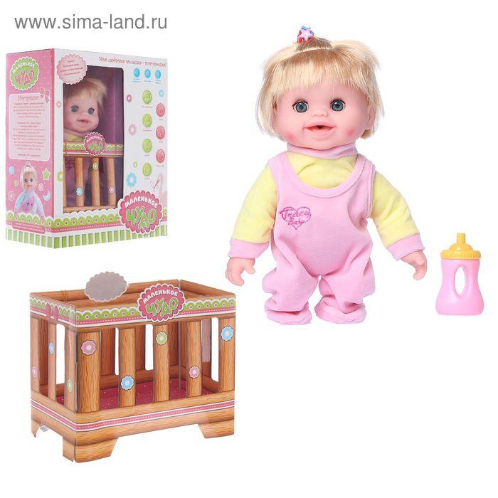 Кукла-повторюшка, 7 функций, работает от батареек, МИКС