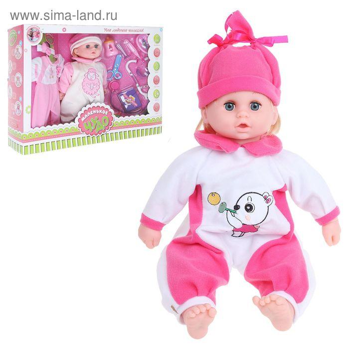 Кукла с набором доктора, с одеждой, 4 функции, открывает и закрывает глаза, со звуковым эффектом, работает от батареек, цвета МИКС