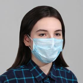 Disposable blue mask (FAS 50pcs price per piece)