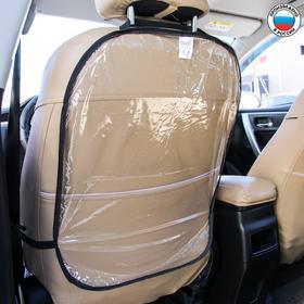 Защитная накидка-незапинайка на спинку автомобильного сиденья, 60х40 см