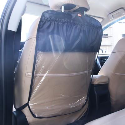 Защитная накидка-незапинайка на спинку автомобильного сиденья, с карманами