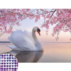 Алмазная вышивка с частичным заполнением «Белый лебедь» 30х40 см, холст, ёмкость