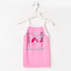 Майка для девочки, цвет розовый, рост 110 см