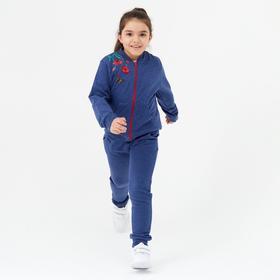 Костюм (джемпер, брюки) для девочки, цвет синий, рост 110 см