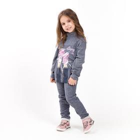 Костюм (джемпер, брюки) для девочки, цвет серый, рост 104 см