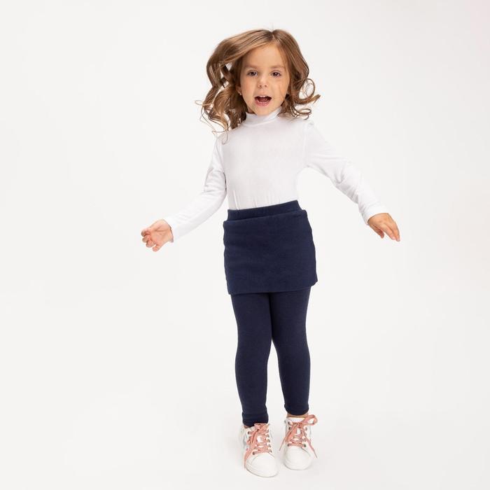 Школьная водолазка для девочки, цвет белый, рост 140 см - фото 76530889