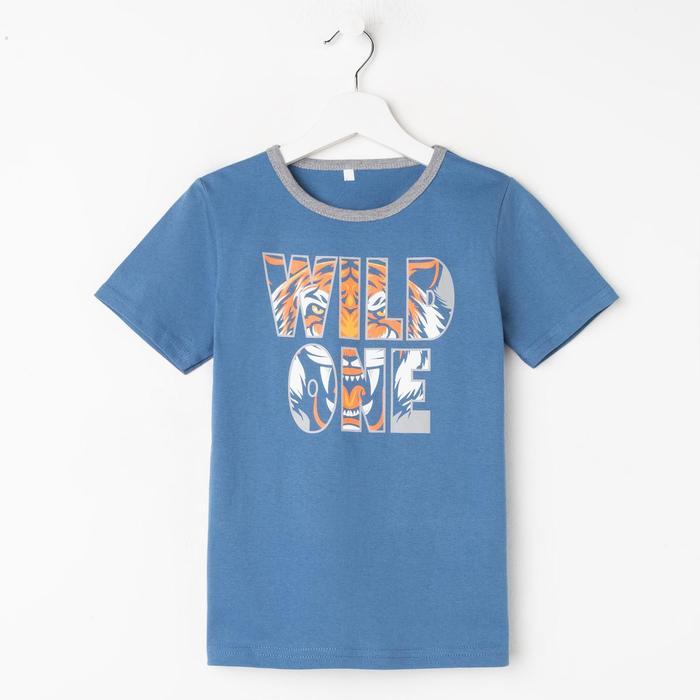 Футболка для мальчика, цвет синий, рост 116 см - фото 76531094