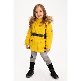 Куртка для девочки, цвет жёлтый, 104-110 см (110)