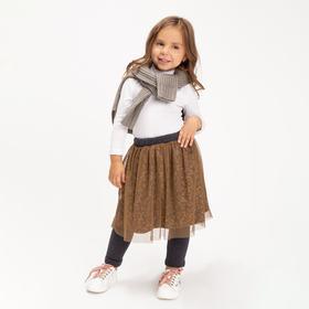 Легинсы (Легинсы/юбка 2в1) для девочки, цвет бежевый/серый, 104-110 см (110)