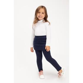 Легинсы (Легинсы/юбка 2в1) для девочки, цвет синий, 104-110 см (110)