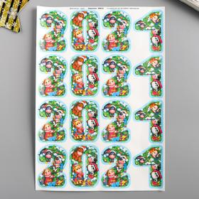 "Decoupage card ""Bulls 2021"" density 45g / m2, A4 format"