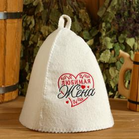 """Bath hat with embroidery """" Beloved wife"""""""