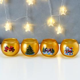 "Candle holder ""New year's joys"" mix gold ball 1l"