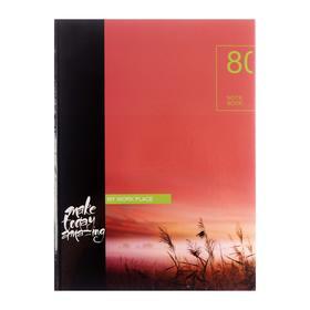 Бизнес-блокнот А4, 80 листов «Камыши», твёрдая обложка, глянцевая ламинация