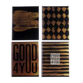 Тетрадь 96 листов в клетку, на гребне Gold4, обложка мелованный картон, матовая ламинация, металлизированная, блок офсет, МИКС
