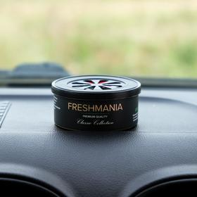 Ароматизатор воздуха FRESHMANIA PREMIUM, банка органика 60 г, BARISTA COFFEE, AFM-O-17