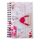 The notebook the Wedding planner, 86 pages, A6