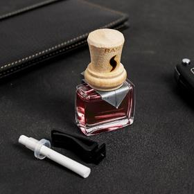 """Ароматизатор """"Parfume"""", антитабак - фото 7369958"""