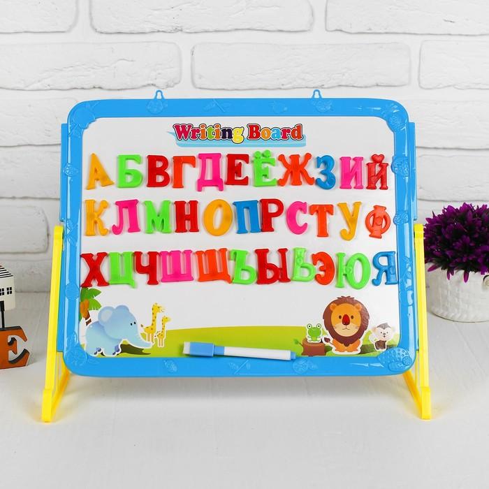 Доска магнитная двухсторонняя, на подставке, русский алфавит, маркер, стиралка, цвета МИКС, высота буквы — 2,8 см - фото 2128329