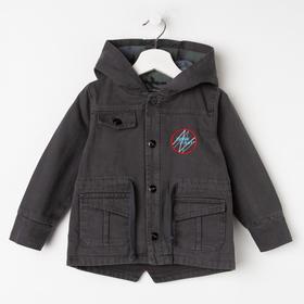 Куртка для мальчика, цвет тёмно-серый, рост 86 см