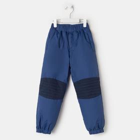 Брюки для мальчика, цвет синий, рост 104 см