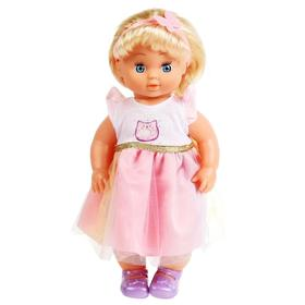 Кукла озвученная Стихи А. Барто 25 см, на батарейках