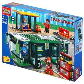 Конструктор «Автобус» с остановкой, с фигурками, 342 детали