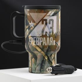 """Thermocup in the cigarette lighter """"February 23"""", 450 ml"""