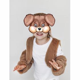 Карнавальный костюм «Собачка», меховой жилет, унты, маска из картона, р. 32