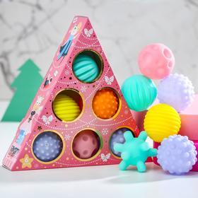 """Подарочный набор развивающих мячиков """"Розовая елочка"""" 6 шт."""