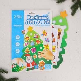 Игра на липучках «Ёлочка Деда Мороза»