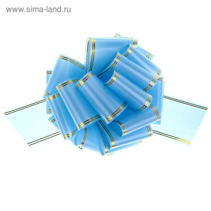 """Бант-шар № 10 """"Золотые полосы"""", цвет голубой"""