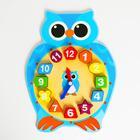 Детские развивающие часы «Сова» 30×22,5×2,3 см - фото 106712739