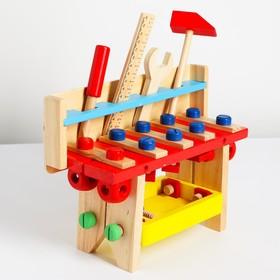 Игровой набор «Столярная мастерская» 28х10х28 см