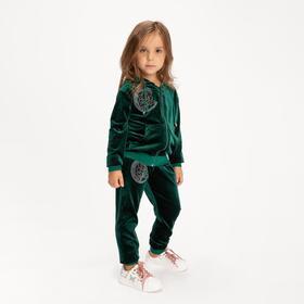 Костюм для девочки, цвет тёмно-зелёный, рост 92 см