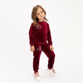 Костюм для девочки, цвет бордовый, рост 104 см