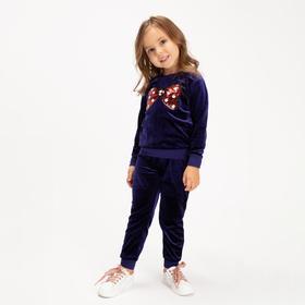 Костюм для девочки, цвет тёмно-синий, рост 104 см