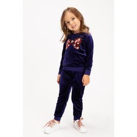 Костюм для девочки, цвет тёмно-синий, рост 92 см