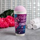 Набор: жемчуг для ванны и бурлящий шар Positive vibes ONLY - фото 495778