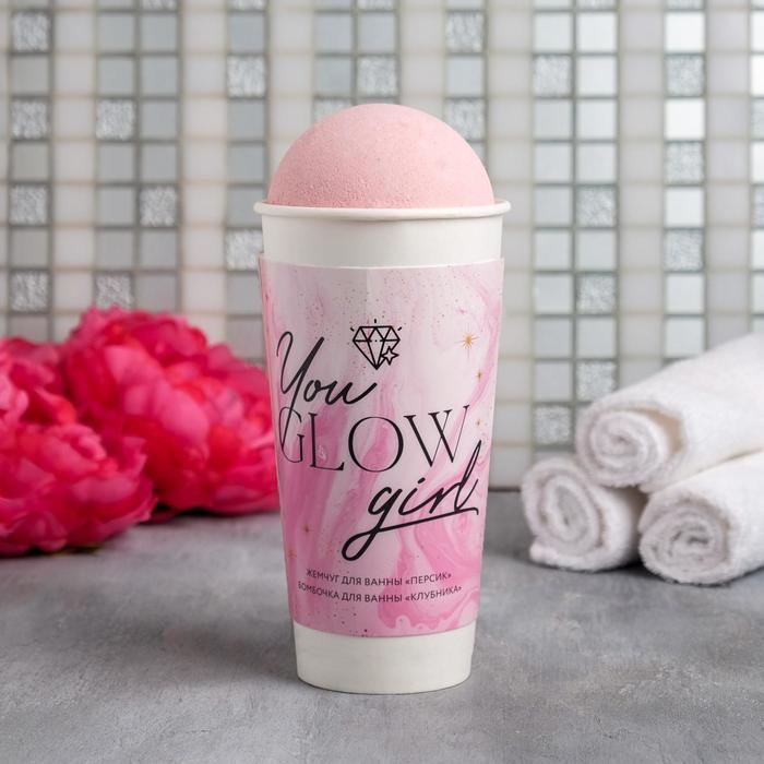 Набор: жемчуг для ванны и бурлящий шар You GLOW girl - фото 495799