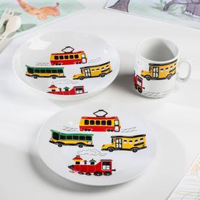 Набор посуды «Транспорт», 3 предмета: кружка, тарелка, тарелка глубокая