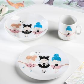 Набор посуды «Балет», 3 предмета: кружка, тарелка, тарелка глубокая