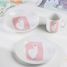 Набор посуды «Альпака», 3 предмета: кружка, тарелка, тарелка глубокая