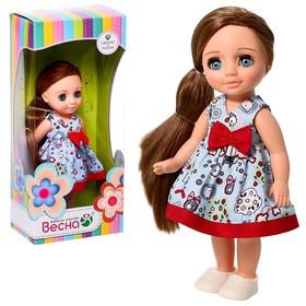 Кукла «Ася летнее настроение», 28 см