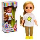 Кукла «Ася яркая звездочка», 28 см