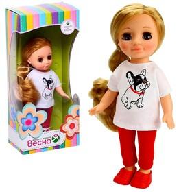 Кукла «Ася с бульдожкой», 28 см