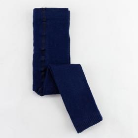 Woolen leggings for children TR100 color dark blue, height 86-92