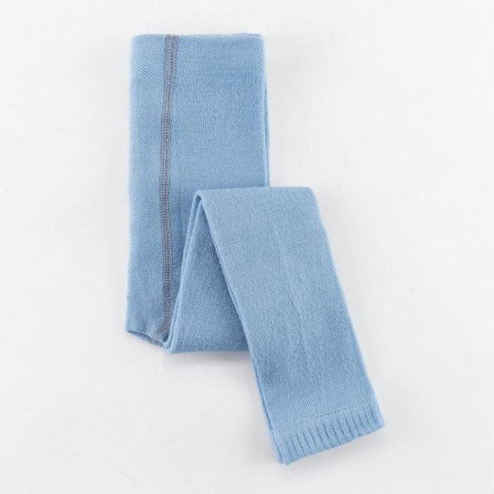 Леггинсы детские шерстяные, цвет голубой, рост 86-92 - фото 76540673