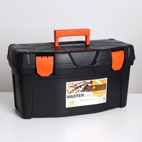 Ящик для хранения «Master Economy», 19 л, 48×27×26 см, цвет чёрный