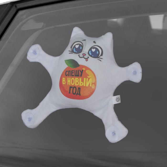 Автоигрушка «Спешу в Новый Год», котик, на присосках - фото 953872